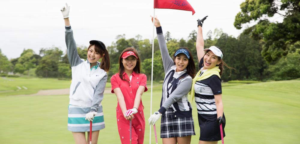 ゴルフはファッション!格好いい女性からモテ術を学べ!
