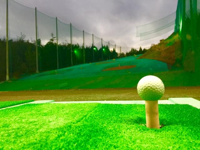 ゴルフ初心者に絶対知って欲しい打ちっぱなし練習場のいろは