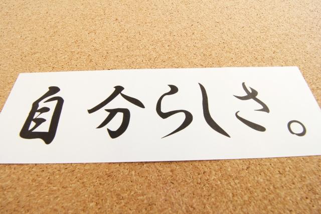池田勇太プロのスイングは一見すると変に感じるが基本に忠実