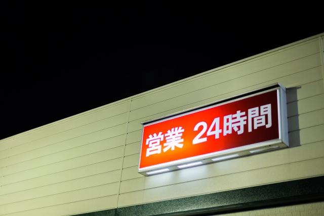 ゴルフ好きにはたまらない札幌のゴルフ練習場は24時間営業