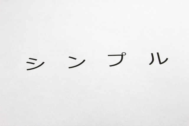 岡本綾子プロの奥の深いシンプルなスイング理論を探求