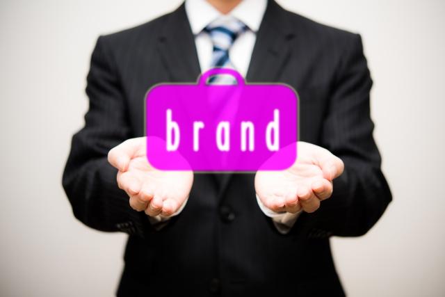 ブランドを高めるメーカーとユーザーが憧れる品との違い