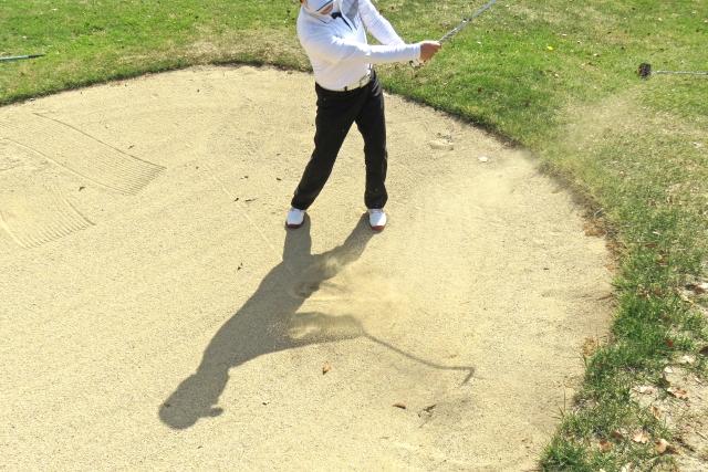 ゴルフのバンカーショットはコツさえ掴めば驚くほど簡単!