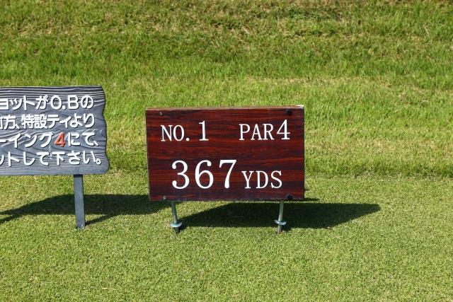 ゴルフ予約やスタートの際必ず聞くINやOUTの本当の使い方