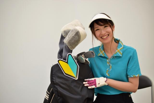 ゴルフで120切りができない女性の原因
