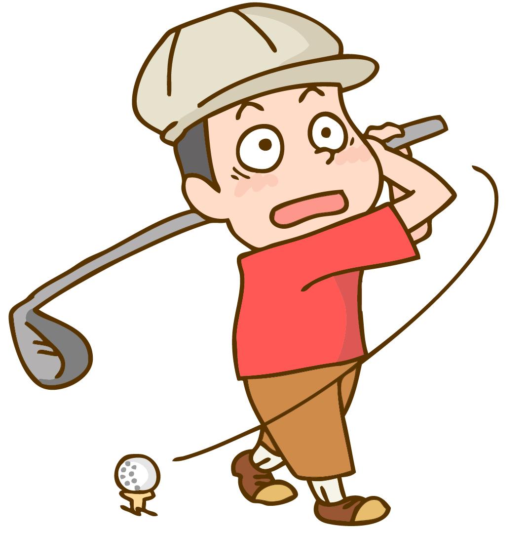 ゴルフクラブを素振りしてボールに当たるとどうなるの?