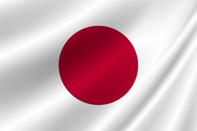 ゴルフの名勝負の場面が蘇る!日本オープンの開催地へ!